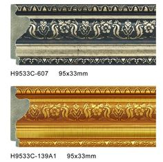 China Durable PS Frame Moulding Plastic Baseboard Trim Skirting Board Profiles supplier