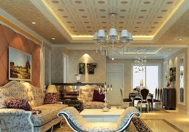 China 300×450 mm Aluminium Ceiling Panel Moisture Protectiong For Interior Decoration distributor